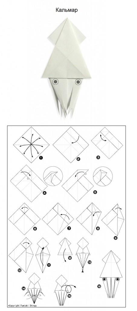 1428473076_origami_04