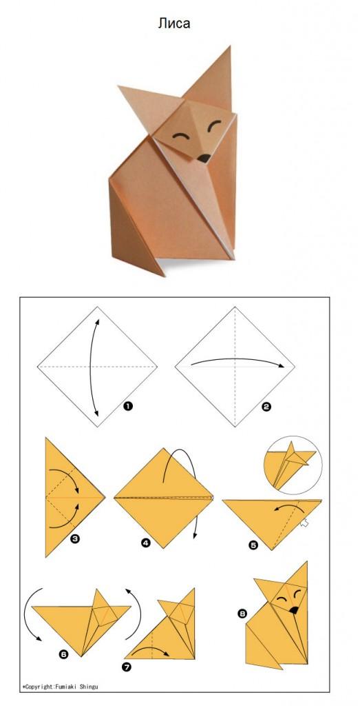 1428473106_origami_09
