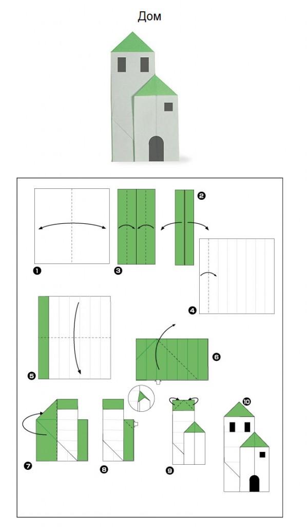 1428473116_origami_10