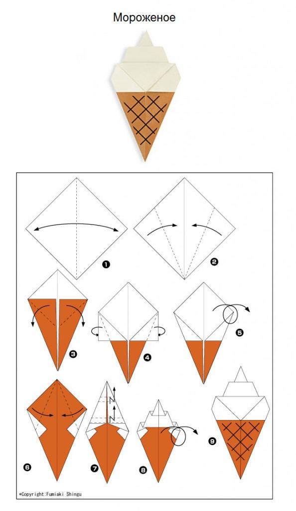1428473134_origami_12
