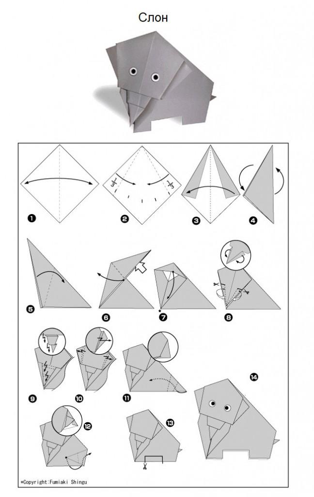 1428473143_origami_13
