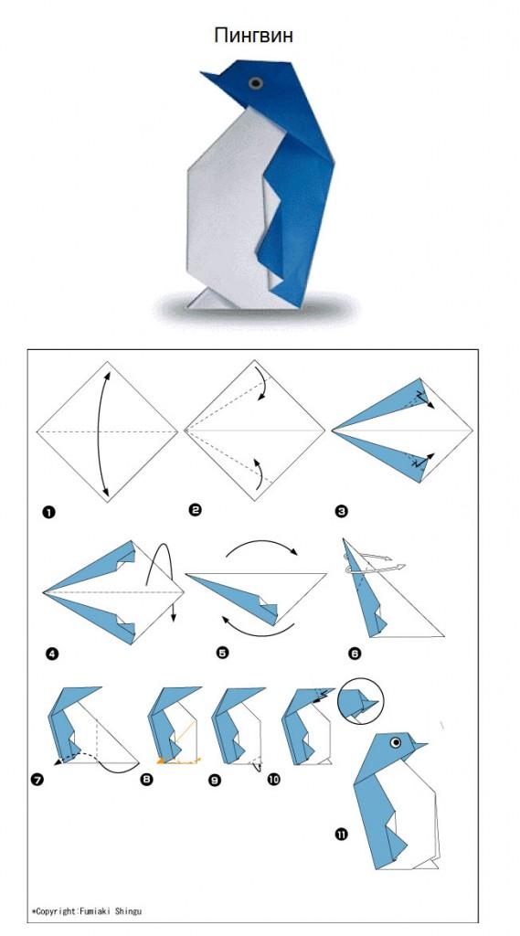 1428473154_origami_06