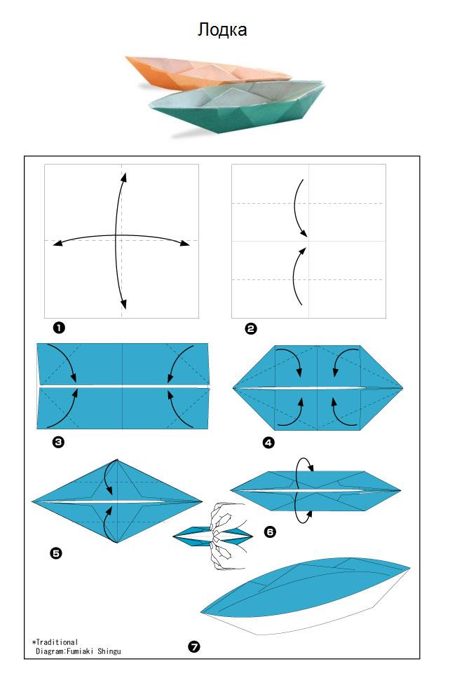 1428473158_origami_07