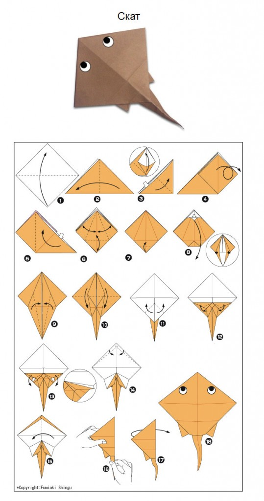 1428473186_origami_11