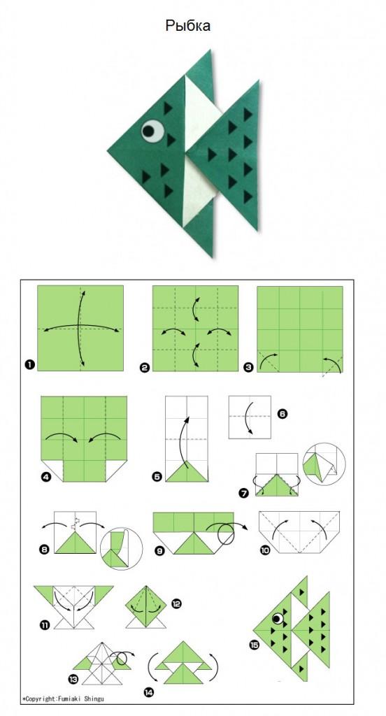 1428473240_origami_17