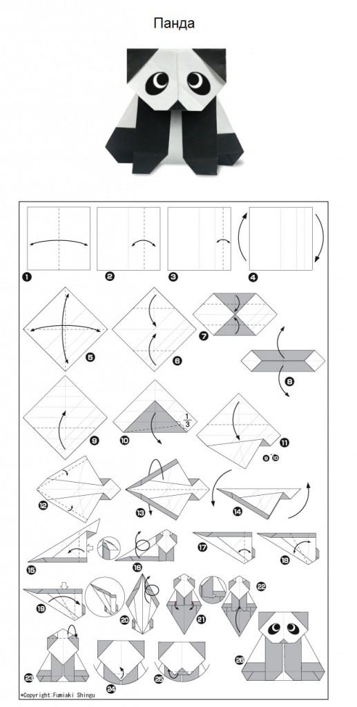 1428473273_origami_18